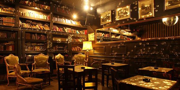 InsidePorto_Bars_Casa do Livro